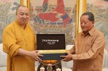 老挝副总理阿桑·劳里一行到访弘法寺